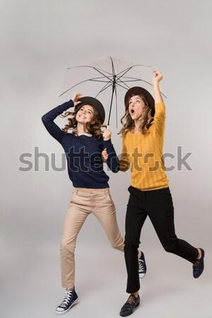 Stockfoto: Vrolijk · dansen · strand · nacht · lachend