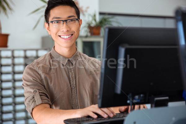男性 学生 パソコン 大学 肖像 幸せ ストックフォト © deandrobot
