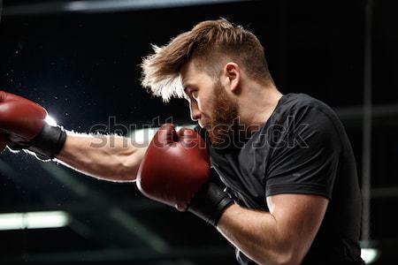 Concentré élégant jeunes fort sport homme Photo stock © deandrobot
