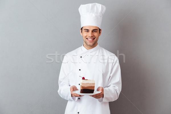 Retrato feliz masculina chef uniforme Foto stock © deandrobot