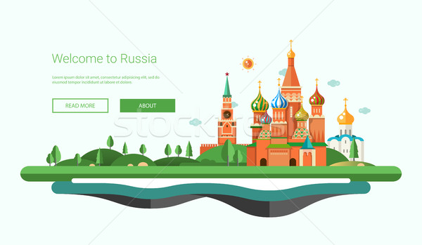 Flat design banner, header travel illustration with Russian landscape Stock photo © Decorwithme