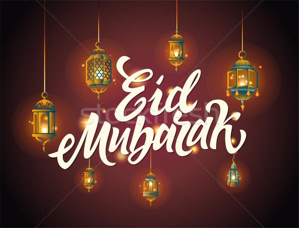 Cartolina illustrazione mano iscritto lanterne muslim Foto d'archivio © Decorwithme