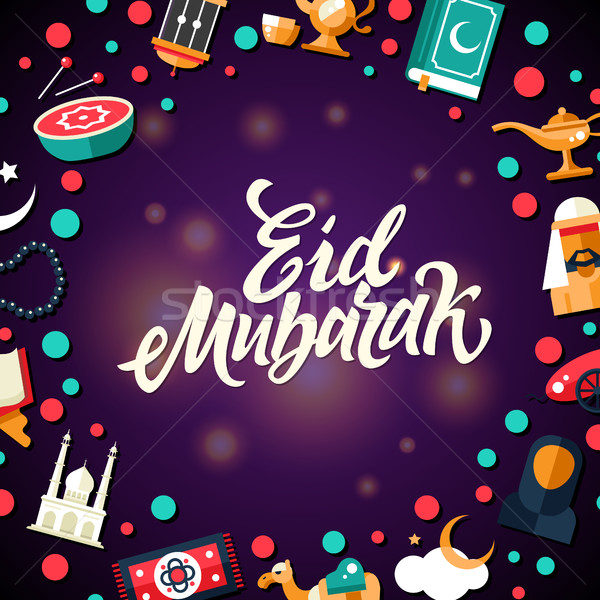 Eid Mubarak - Postcard template with islamic culture icons Stock photo © Decorwithme