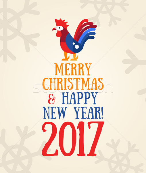 с Новым годом праздник плакат петух веселый Рождества Сток-фото © Decorwithme