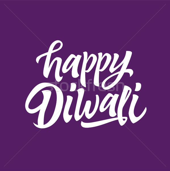 Happy Diwali - vector hand drawn brush pen lettering Stock photo © Decorwithme