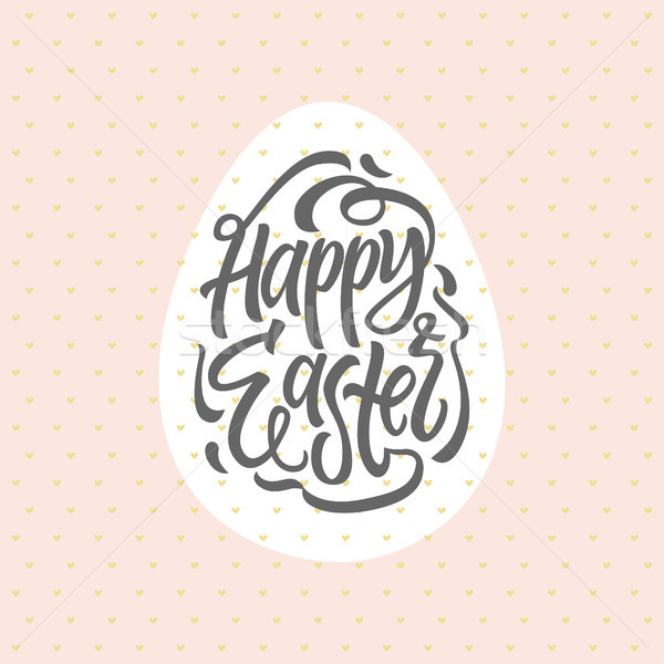 Happy Easter - modern vector celebration poster with calligraphy text Stock photo © Decorwithme