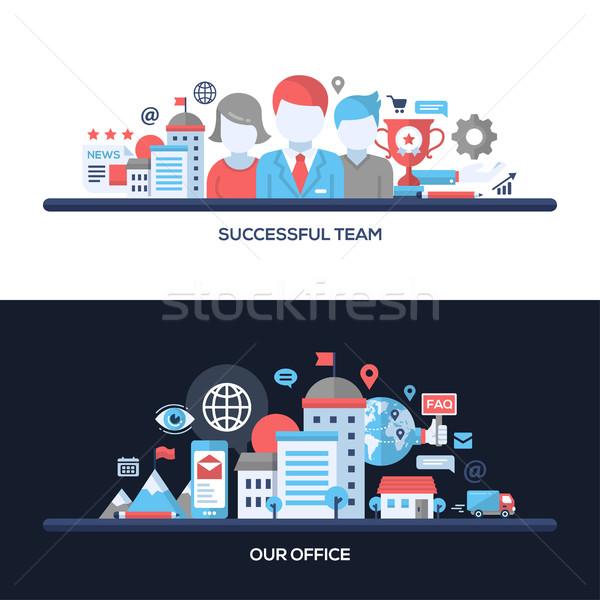 ストックフォト: 成功した · チーム · オフィス · デザイン · バナー · セット