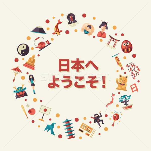 Projeto Japão viajar cartão postal famoso japonês Foto stock © Decorwithme