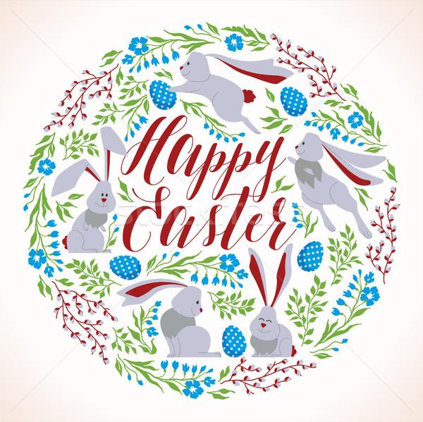 Kellemes húsvétot modern vektor kártya sablon ünnep Stock fotó © Decorwithme