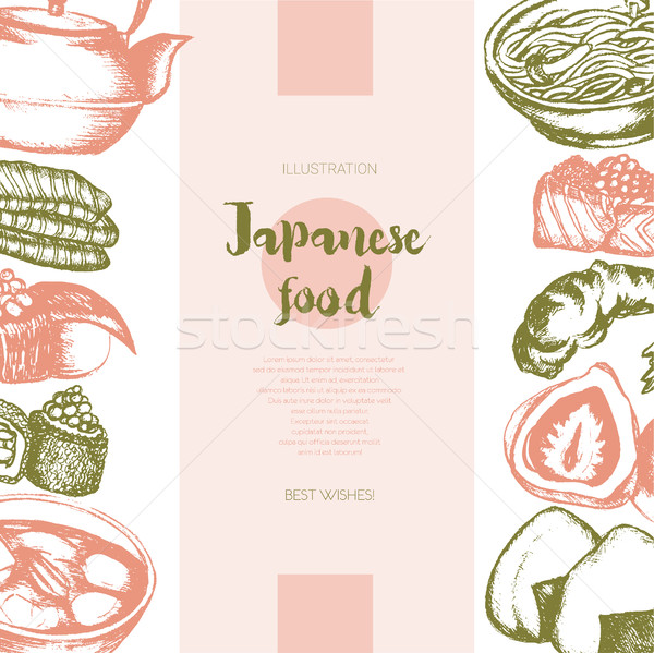 Japanese Food - color hand drawn postcard, banner. Stock photo © Decorwithme