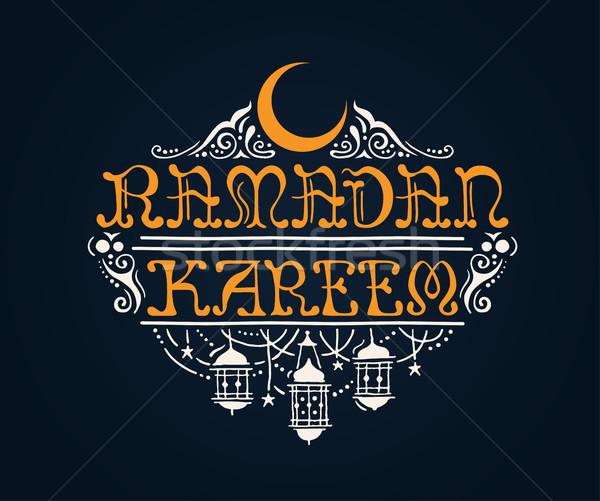 Ramadan ilustração escrita muçulmano férias celebração Foto stock © Decorwithme