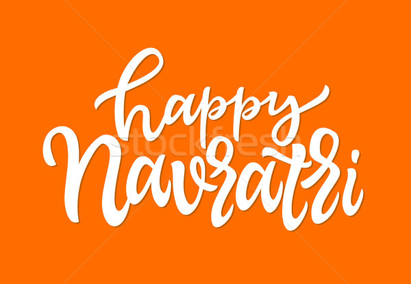 Happy navratri - vector hand drawn brush pen lettering Stock photo © Decorwithme
