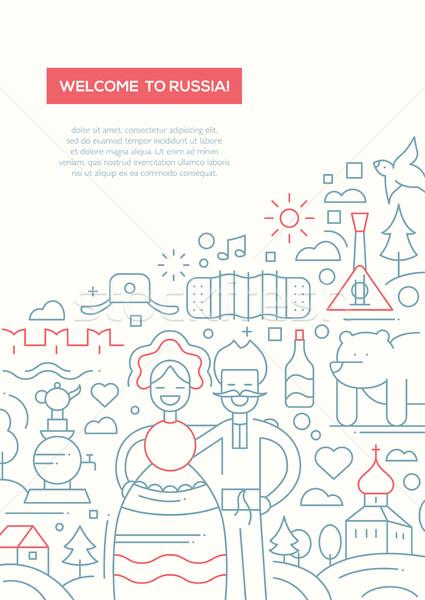 歓迎 ロシア 行 デザイン パンフレット ポスター ストックフォト © Decorwithme