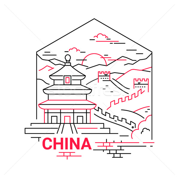 China - modern vector line travel illustration Stock photo © Decorwithme