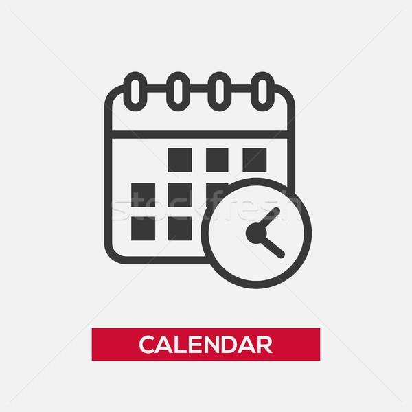 Calendar single icon Stock photo © Decorwithme