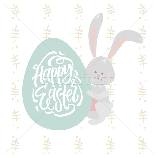 Easter bunny - modern vector colorful celebration poster with calligraphy text Stock photo © Decorwithme