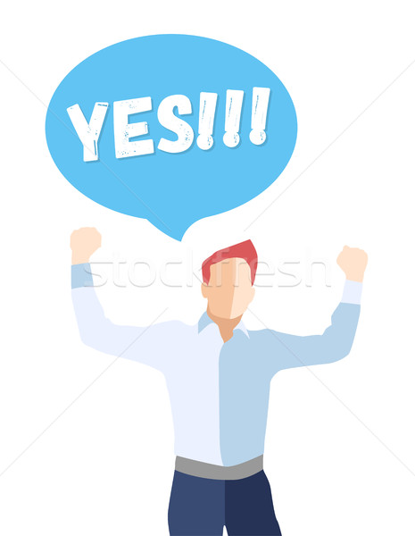 Male in a pose of success saying YES Stock photo © Decorwithme