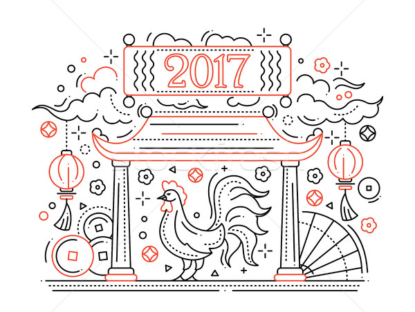 Happy New Year 2017 - holiday poster with a rooster Stock photo © Decorwithme