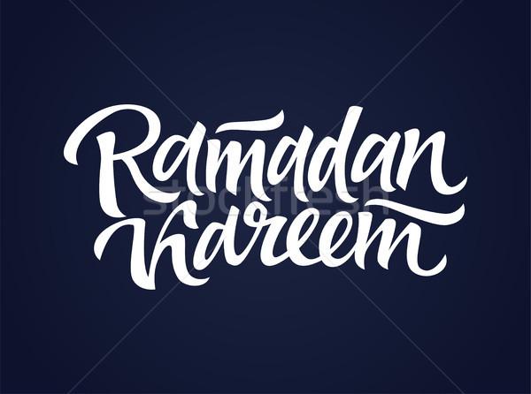 Ramadan vector borstel pen ontwerp Stockfoto © Decorwithme