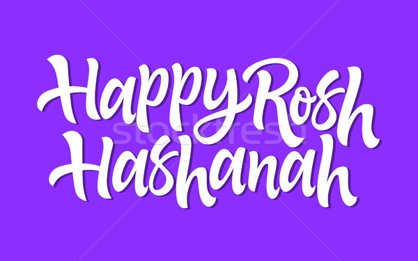 Happy Rosh Hashanah - vector hand drawn brush pen lettering Stock photo © Decorwithme