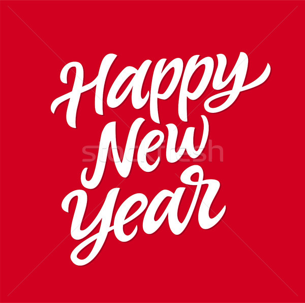 Happy New Year - vector hand drawn brush pen lettering Stock photo © Decorwithme