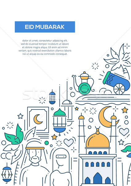 Eid Mubarak - line design brochure poster template A4 Stock photo © Decorwithme