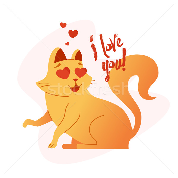 Kot nowoczesne wektora wyrażenie ilustracja Zdjęcia stock © Decorwithme