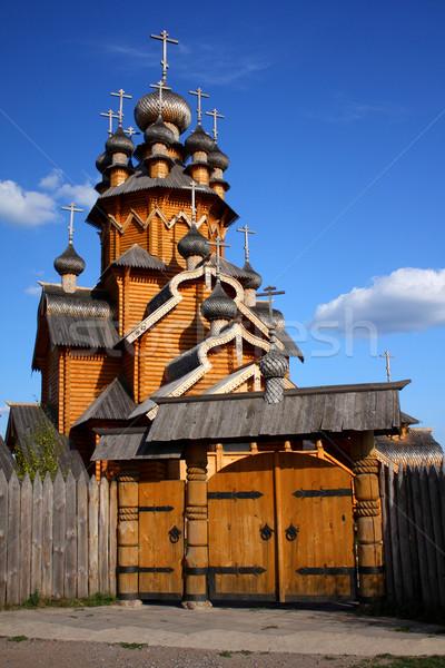 Церкви старые деревне здании природы Сток-фото © DedMorozz