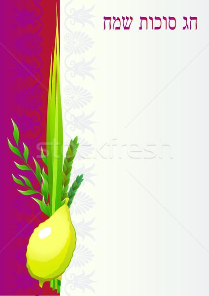 Happy Sukkot Stock photo © denisgo