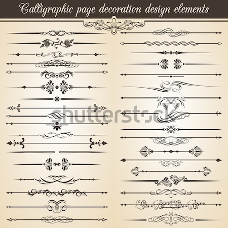 Stock photo: Calligraphic design elements