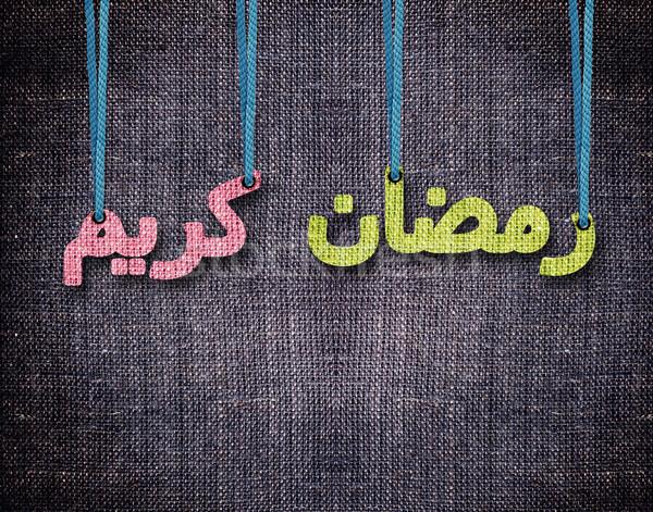 Ramadan and Eid al Fitr Greeting Card Stock photo © designsstock