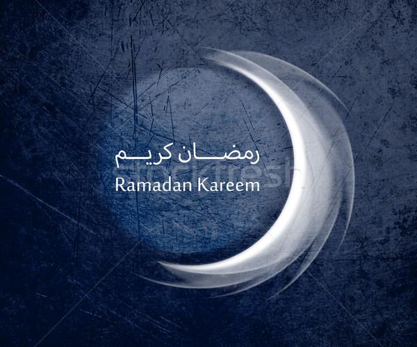 Ramadan immagine mese felice abstract Foto d'archivio © designsstock