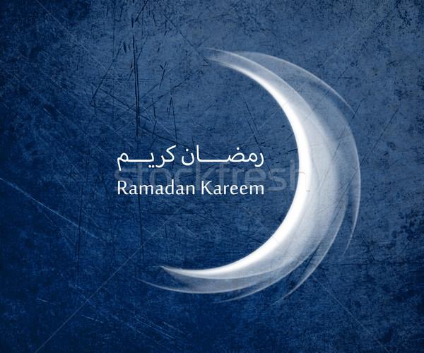 Ramadan Kareem Stock photo © designsstock