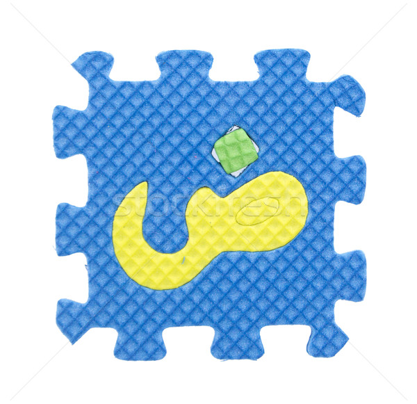 árabe alfabeto quebra-cabeça linguagem carta isolado Foto stock © designsstock
