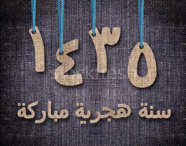 Iszlám új év üdvözlőlap kép boldog háttér Stock fotó © designsstock