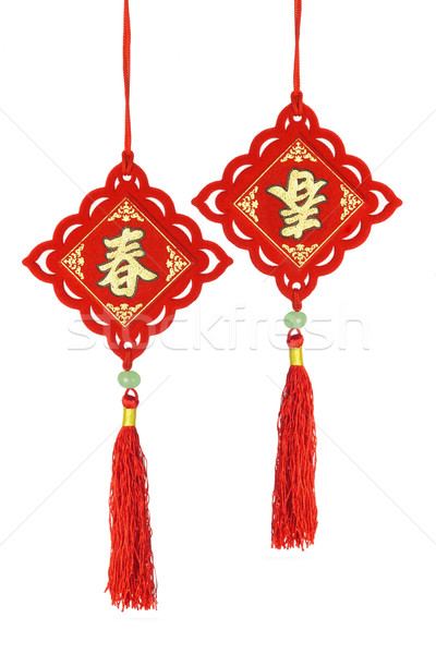 Chinese new year traditional ornaments  Stock photo © dezign56
