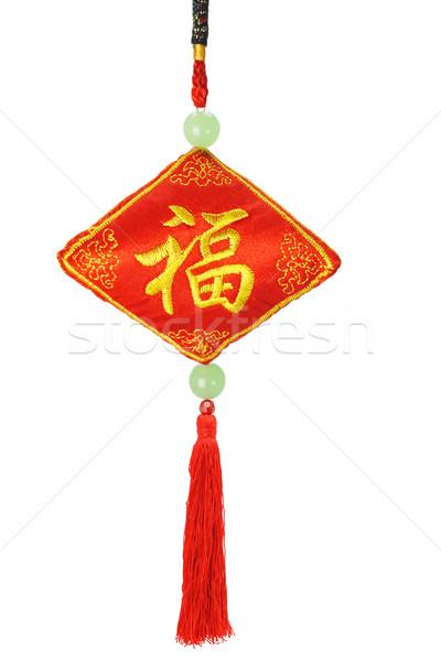 Kínai új év hagyományos dísz fehér ünneplés tárgy Stock fotó © dezign56