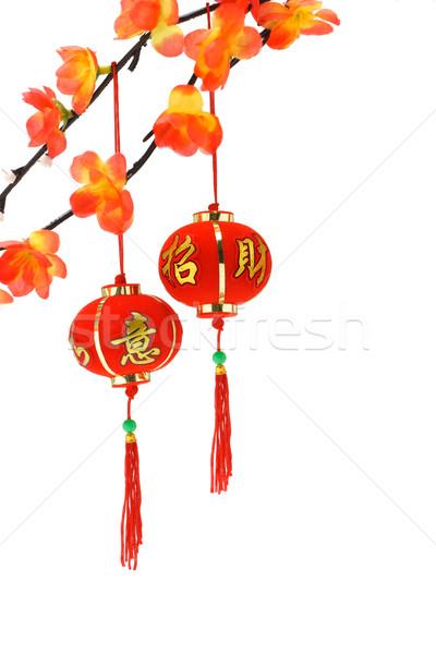 Сток-фото: Китайский · Новый · год · слива · Blossom · украшения