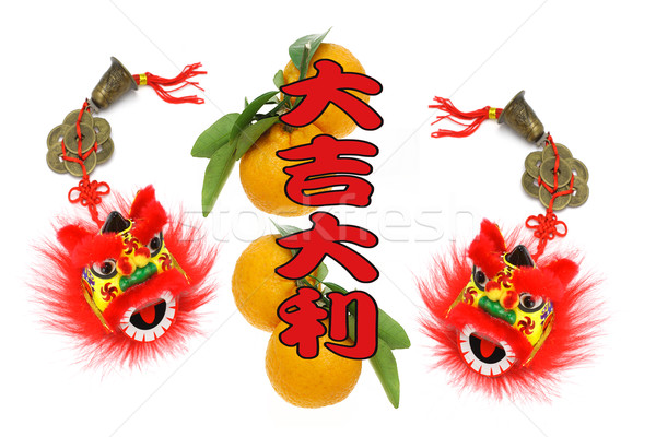 Chinese lunar new year greetings Stock photo © dezign56