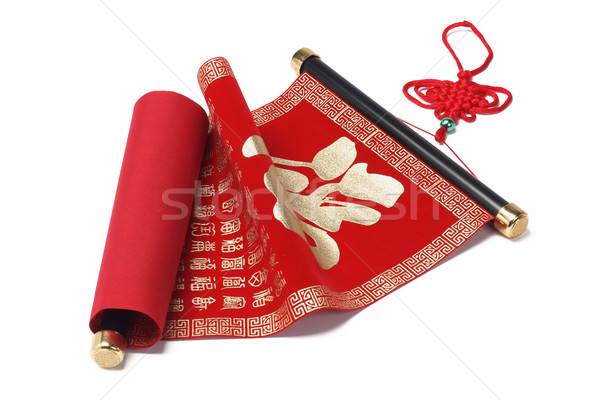 Chinese Scroll  Stock photo © dezign56