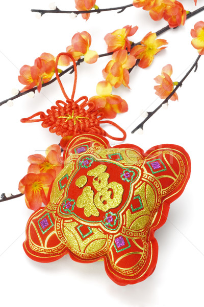 Chinese New Year traditional ornament  Stock photo © dezign56