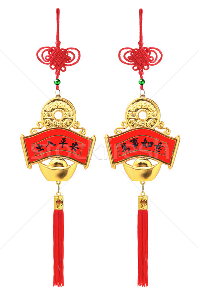 Chinese Auspicious Ornaments Stock photo © dezign56