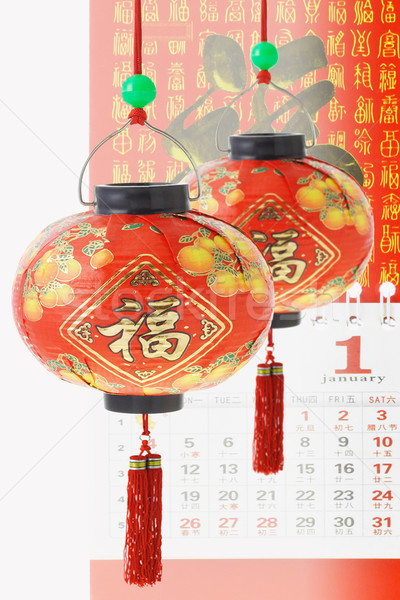 Chinese prosperity lanterns and calendar Stock photo © dezign56