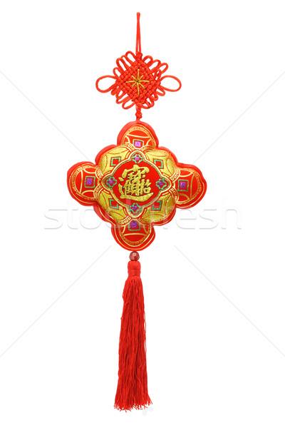Китайский Новый год орнамент белый празднования объект фестиваля Сток-фото © dezign56