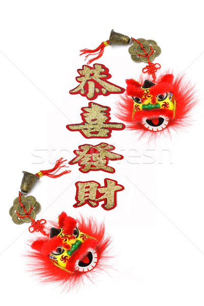 Chinese new year prosperity greetings  Stock photo © dezign56