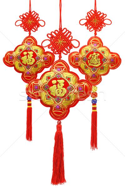 Ano novo chinês tradicional branco grupo celebração Foto stock © dezign56