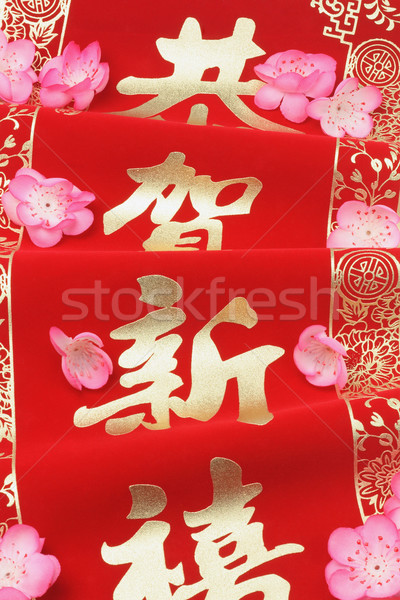 Chinese New Year Scroll And Greetings Stock photo © dezign56