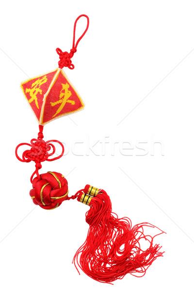 Chinese  Auspicious Ornament Stock photo © dezign56