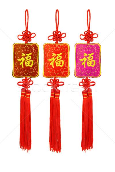 Chinese New Year Prosperity ornaments Stock photo © dezign56
