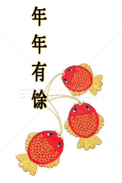 Chinese New Year Auspicious Fish Ornament Stock photo © dezign56